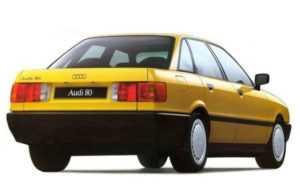Ауди 80 Б3