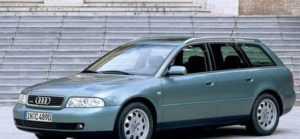 Универсал Audi A4 B5 после рестайлинга