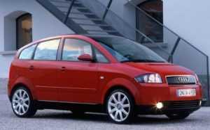 Экстерьер Audi A2