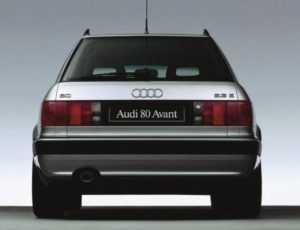 Audi 80 B4 Avant